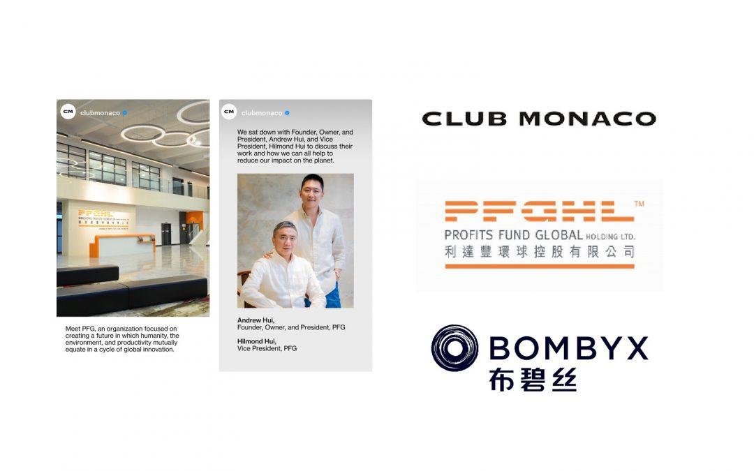 Earth Month 2021 I Better Club @ClubMonaco x PFG & Bombyx